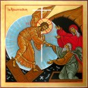 Résurrection 1