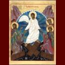 Résurrection 2