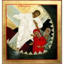 Résurrection 4